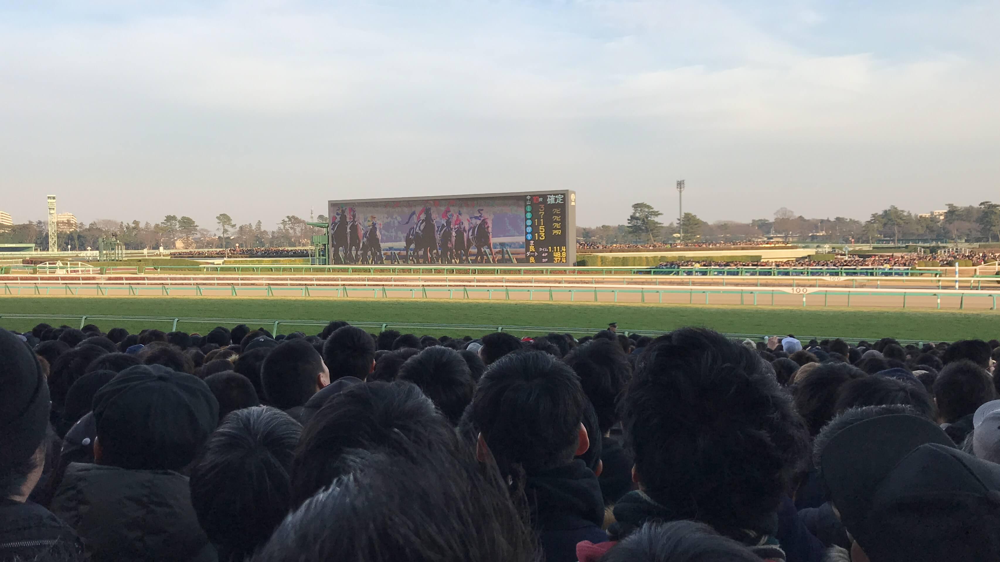 有馬記念のレース直前のスタンド前の観衆